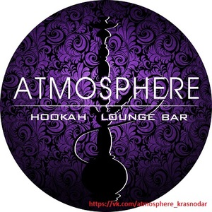 Кальянная Atmosphere Hookah Lounge Bar