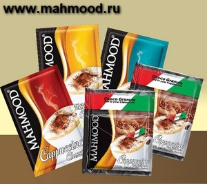 Mahmood Tea, Mahmood coffee, чай, кофе, капуччино