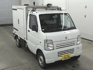 Автолавка микрогрузовик SUZUKI CARRY авторефрижератор 4 WD 4х4 до - 5