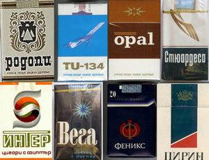 купить сигареты зеленоград