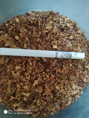 Купить развесной табак для сигарет в саратове сочи сигареты купить