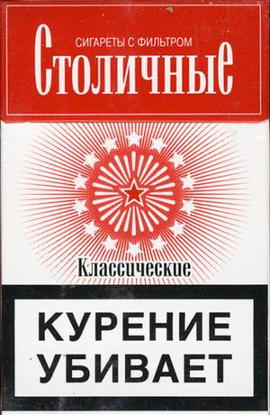 Темрюк сигареты оптом электронная сигарета новокуйбышевск купить