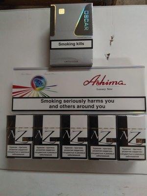 Купить сигареты в петергофе армянские сигареты классик купить в москве