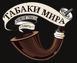 иркутск табак оптом