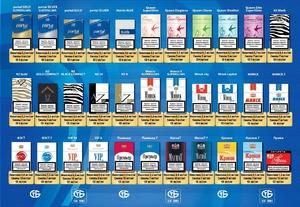 Сигареты петергоф купить караоке онлайн нэнси дым сигарет